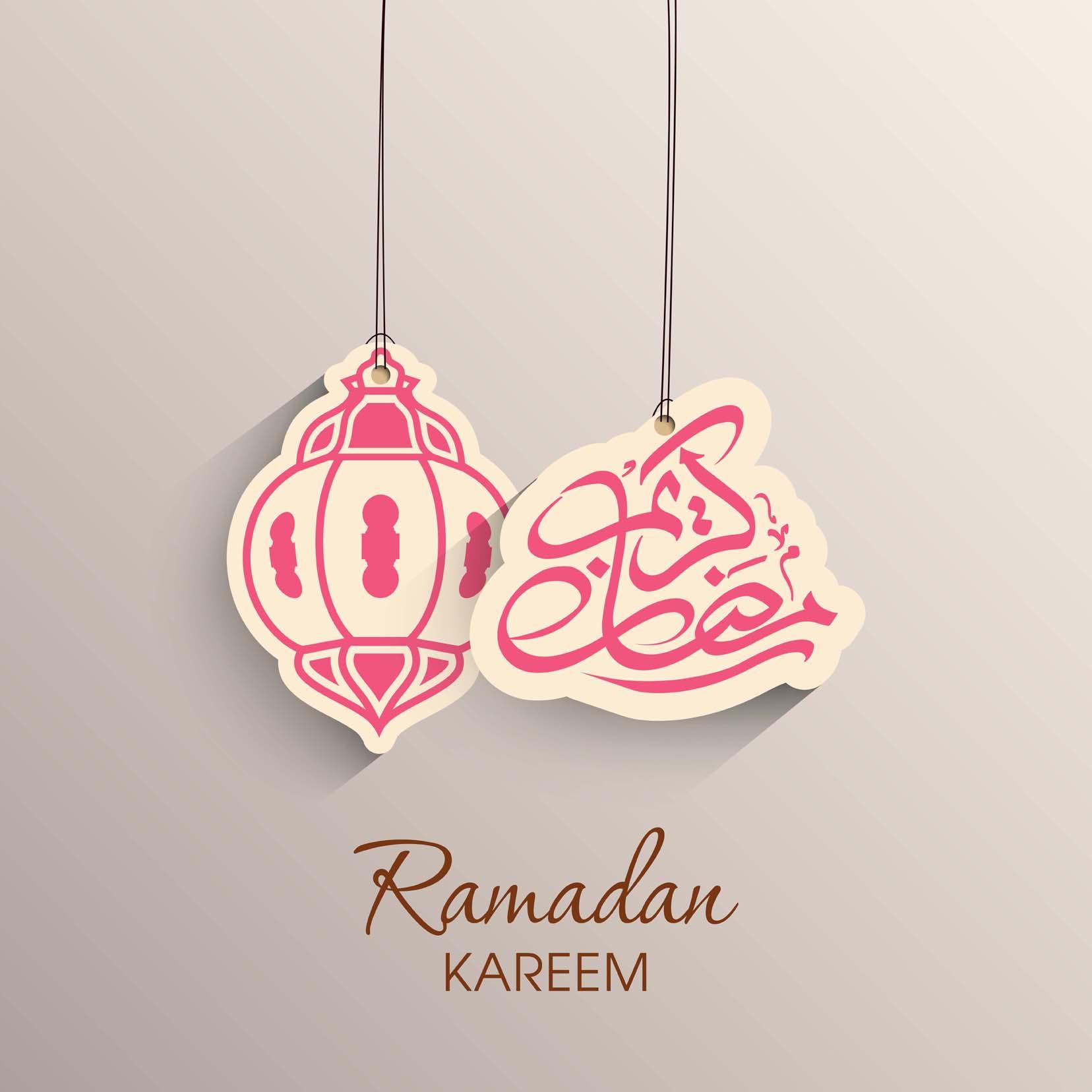 ... ramadan kareem islamic desktop wallpaper ...