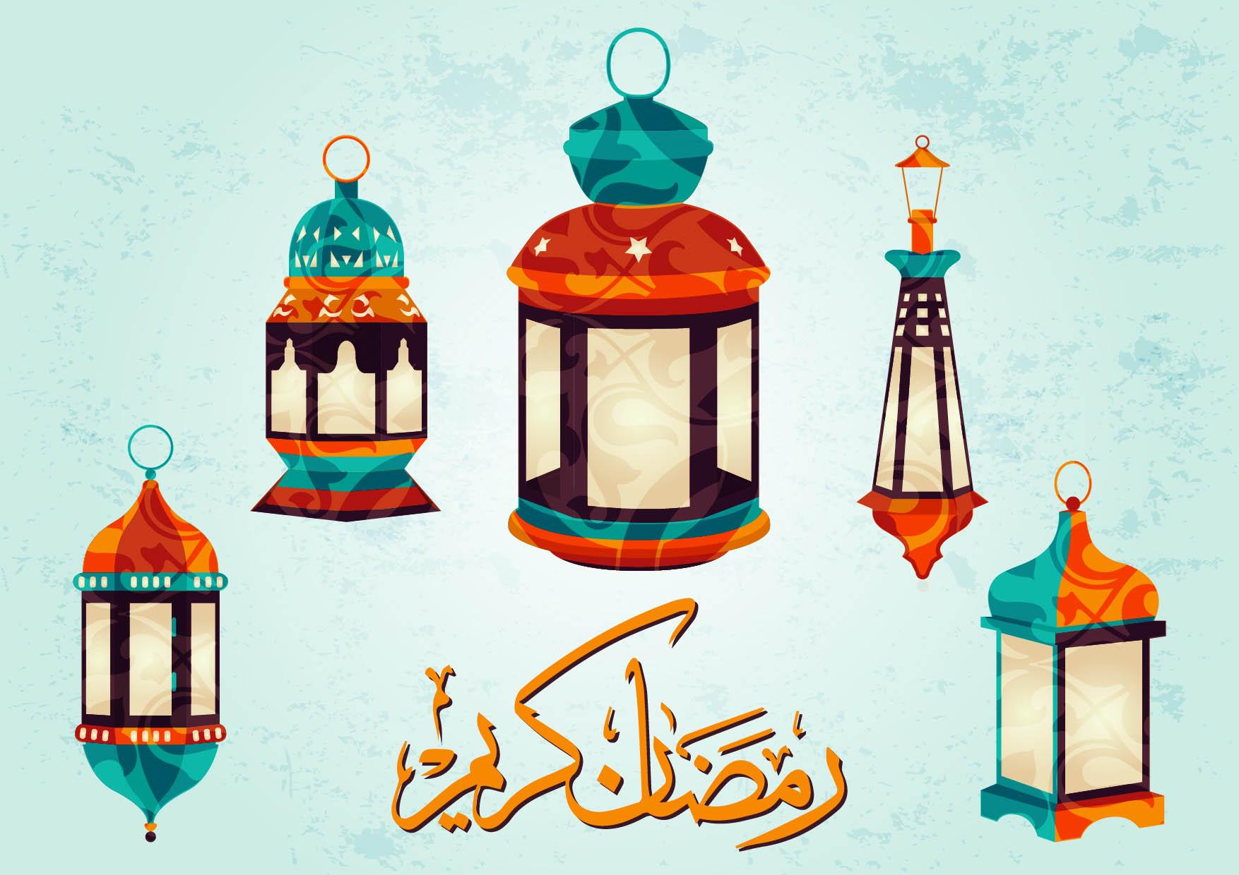 Ramadan Mubarak Wallpaper 2020