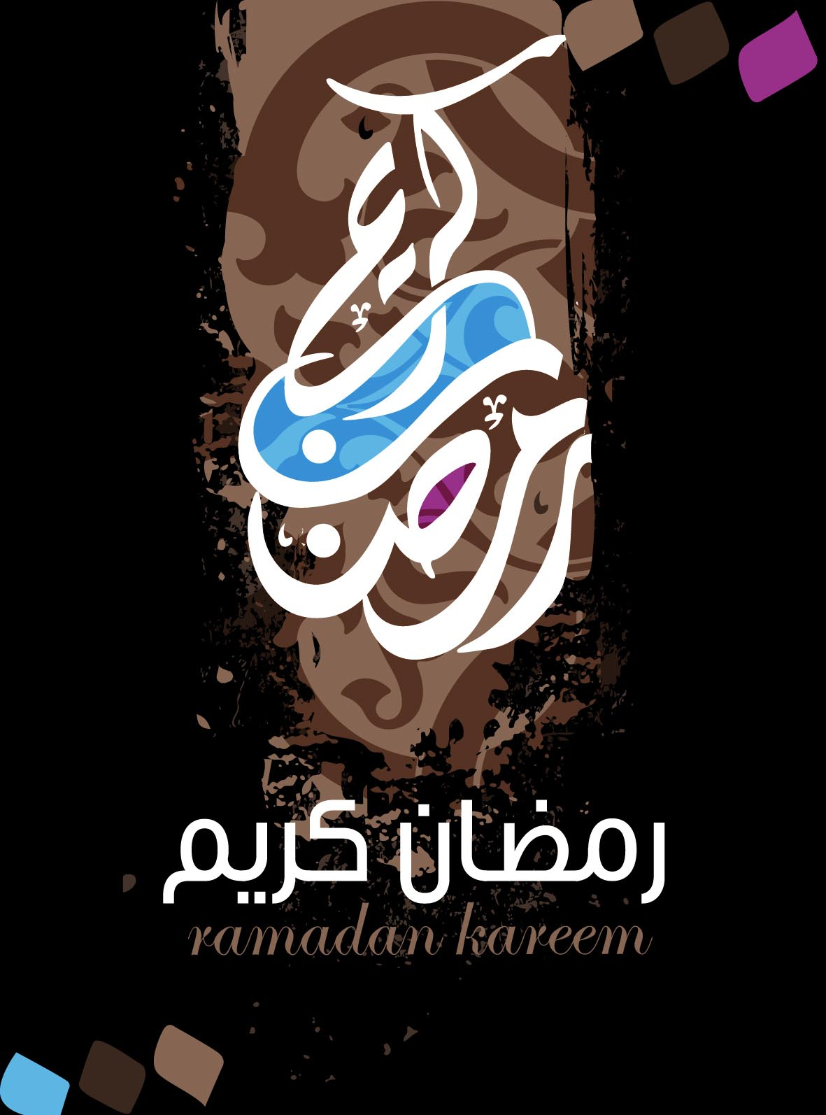 Ramadan 2019 Why is it so important for Muslims  Islam