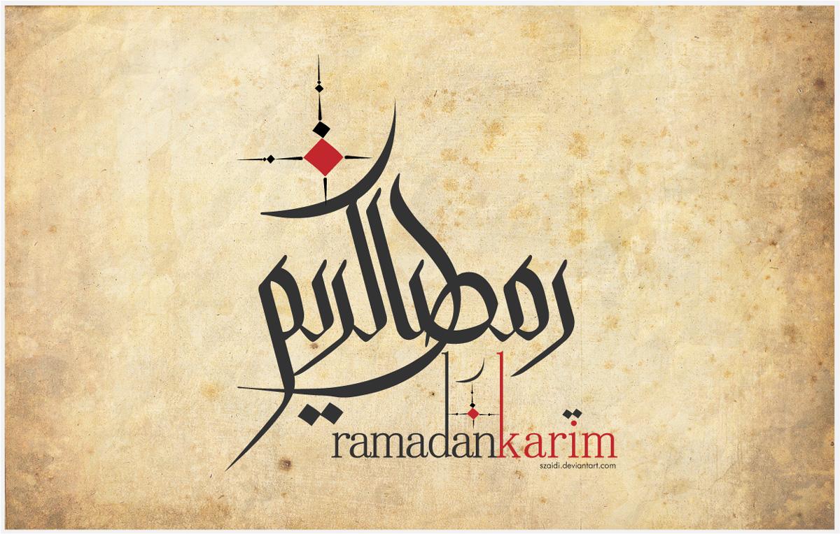 Ramadan kareem hd wallpapers 2019