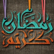 hd ramadan kareem wallpapers
