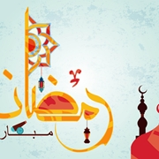 ramadan kareem hd wallpaper