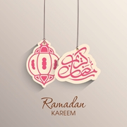 ramadan kareem islamic desktop wallpaper
