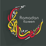 wallpapers ramadan kareem